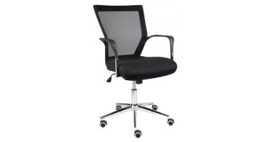 Crown Task Chair